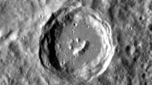 """Зонд NASA нашел """"смайлик"""" на Меркурии (Фото)"""
