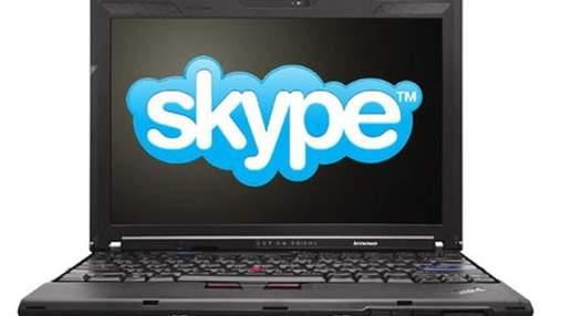 У Skype можна зламати будь-який аккаунт, якщо відома хоча б пошта користувача