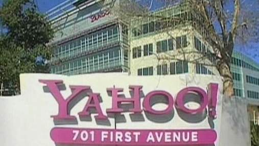 Виторг Yahoo! зріс уперше за 4 роки
