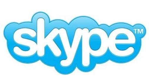Skype запускає функцію офлайнових відео-повідомлень для Mac, iPhone і Android