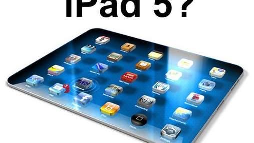 iPad 5 можуть презентувати вже в березні