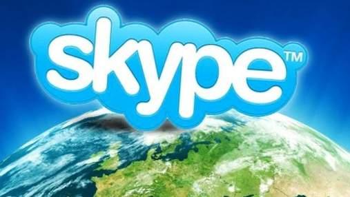 Українці стали мішенню вірусної атаки через Skype