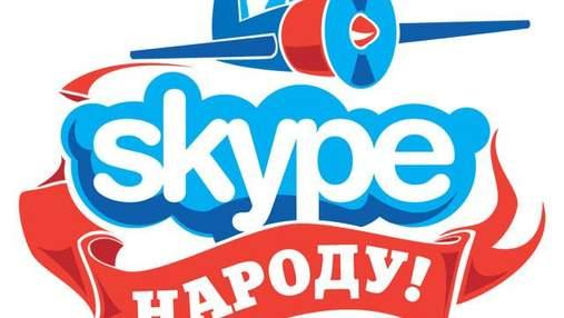 МТС хоче ліцензувати Skype. Як саме - ніхто не знає