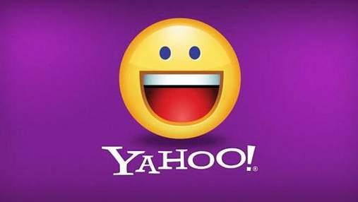 Yahoo опубликовала список запросов от властей США