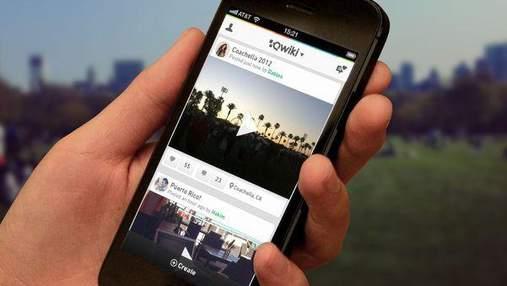 Yahoo заплатила 50 мільйонів за відеододаток Qwiki для iPhone