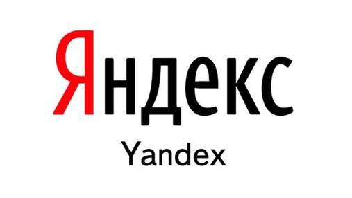 """""""Яндекс"""" отреагировал на обвинения против Навального"""