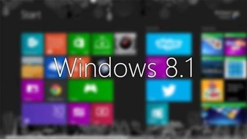 От сегодня можно купить Windows 8.1