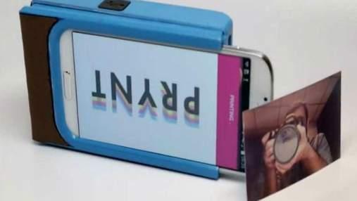 Інновації: браузерна версія Skype, потяг зі швидкістю 500 км/год та смартфон як Polaroid