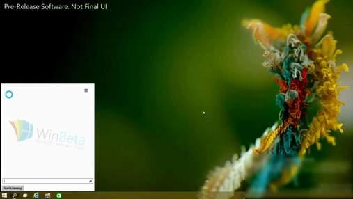 Незабаром з'явиться нова Windows 10