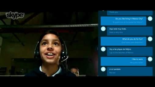 Перекладач голосових повідомлень від Skype