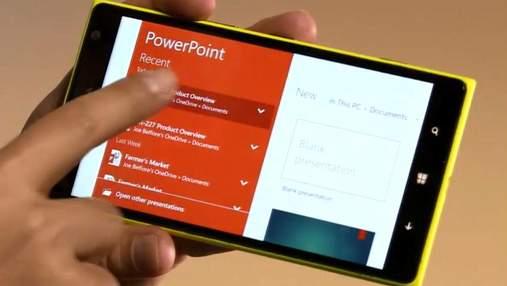 Корпорация Microsoft представила Windows 10