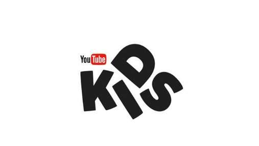 """Інновації. YouTube для дітей, робот-скрипаль, """"розумний"""" ліхтарик"""