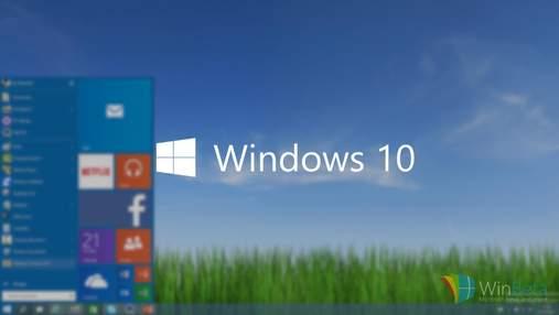 В Windows 10 відмовляться від звичайних паролів