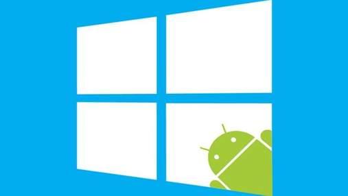 Windows 10 підтримуватиме додатки для Android