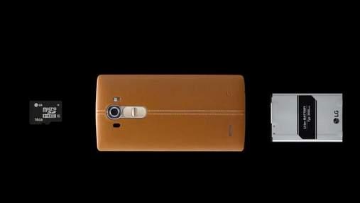LG представил смартфон с лазерным автофокусом