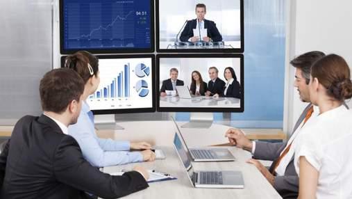 Відеоконференція — простий спосіб зменшити витрати бізнес-компанії
