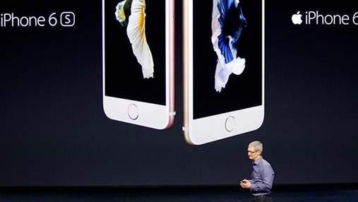 Фотошоп і нудьга: презентація Apple розчарувала соцмережі