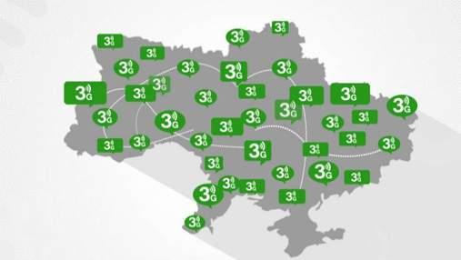 """""""Укртелеком"""" предлагает скоростной мобильный интернет по цене чашки кофе"""