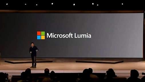Якими новинками потішила компанія Microsoft?