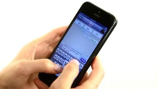 Найпопулярніший мобільний додаток світові подарував українець