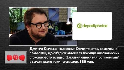Как украинец-авантюрист создал  ІТ-компанию в Украине с мировым именем