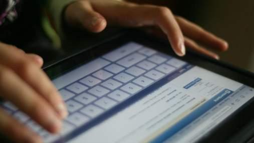 """Особисті дані мільйонів користувачів """"ВКонтакті"""" виставили на продаж"""
