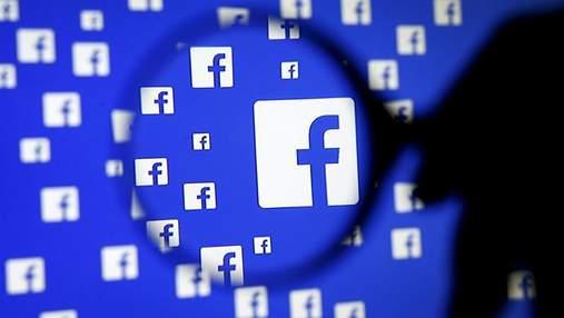 Facebook активно боротиметься з фейками
