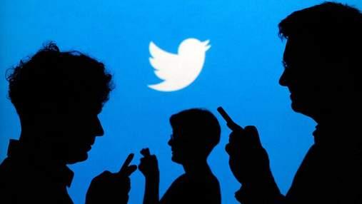 Компанія Twitter оголосила найпопулярніші хештеги 2016 року