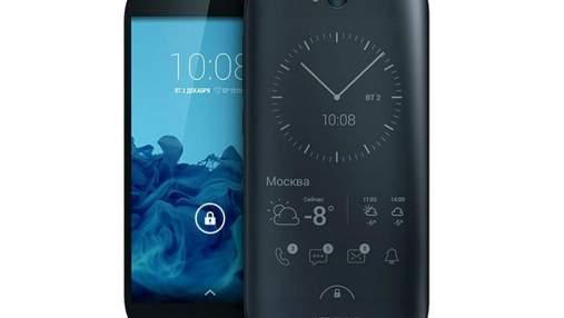 Компанія Meizu запатентувала телефон з двома екранами