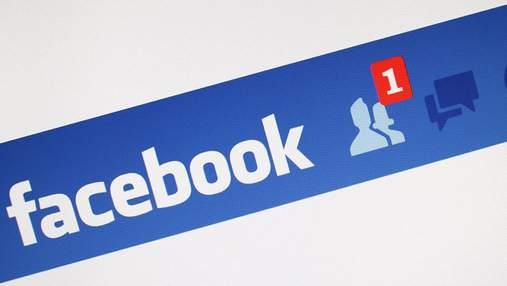 Суд Франції прийняв неочікуване рішення щодо дружби на Facebook