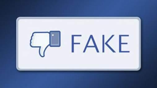 Facebook оголосив війну фейковим новинам