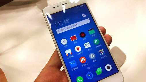 Коли в Україні з'явиться бюджетний смартфон від Meizu: названо дату