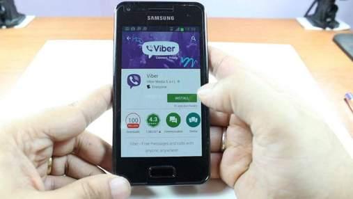Оце нововведення. Показники лічильників можна передавати через Viber