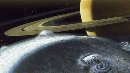 У NASA розповіли, де ще, крім Землі, може існувати життя