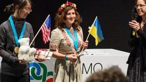 Харків'янка стала переможницею європейської олімпіади з математики