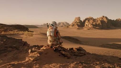 Вчені знайшли найбільш сприятливу для життя екзопланету