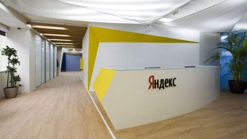 """В """"Яндексе"""" рассказали, кто в результате санкций против российских ресурсов пострадает в Украине"""