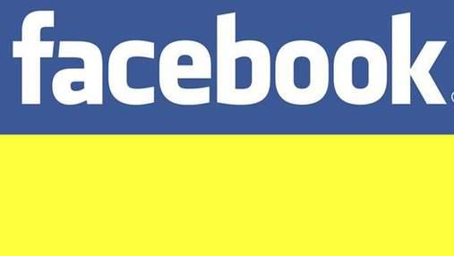 Facebook работает по прозрачным правилам, но там тоже действует ФСБ, – Турчинов