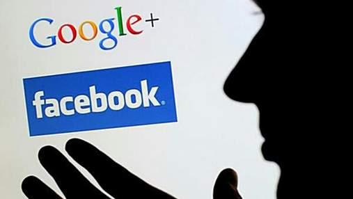 """Після звістки про заборону """"ВКонтакте"""" нечуваного успіху зазнали Facebook і Google+"""