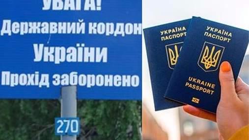Главные новости 22 мая: ЕС окончательно одобрил безвиз, Украина планирует ввести визы с Россией