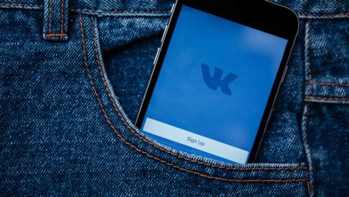 """В СБУ объяснили, зачем нужно блокирование """"ВКонтакте"""""""