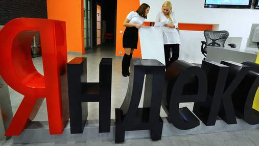 """Прощай """"Яндекс.Украина"""": компания официально прекращает свою фин деятельность"""