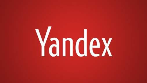 """""""Яндекс"""" обвинил СБУ во лжи"""