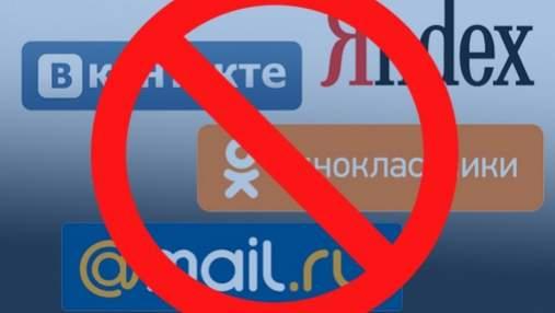 """В Севастополе тоже заблокированы """"ВКонтакте"""" и другие российские ресурсы"""