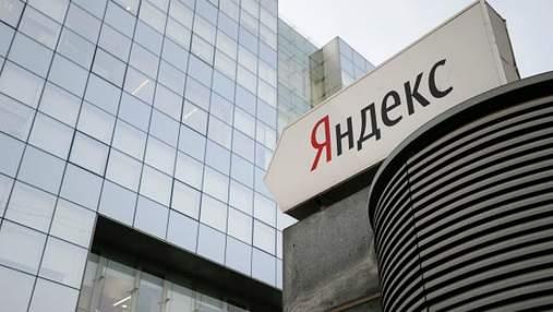 """Обыски в офисах """"Яндекс"""": в СБУ говорят, что нашли много интересного"""