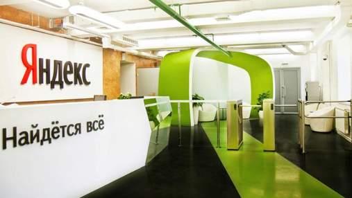 """Суд арестовал ноутбуки и системные блоки компании """"Яндекс"""""""