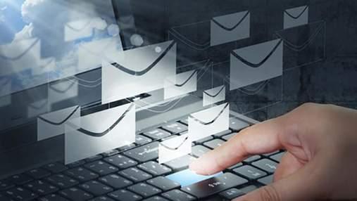 СБУ призывает не использовать почтовые сервисы России при регистрации доменных имен