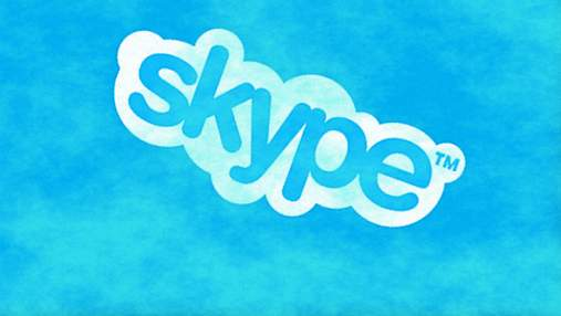 У Skype знову трапився глобальний збій