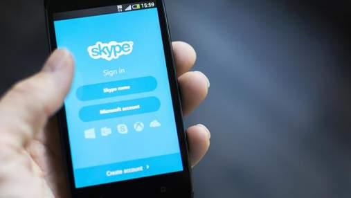 В Skype вкотре трапився масштабний збій: можливі неполадки в роботі