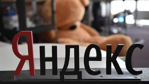 Украина стянула с Яндекс более 5 миллионов гривен долга